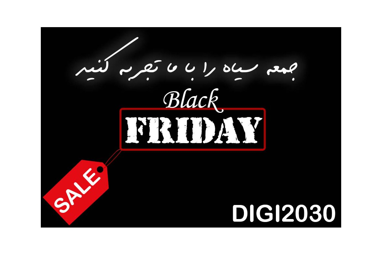 بیوگرافی Black Friday|مجله اینترنتی Digi2030