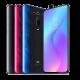 جعبه گشایی گوشی Xiaomi MI 9T Pro | مجله اینترنتی Digi2030