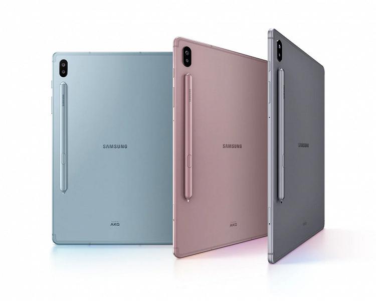تبلت سامسونگ S7 ، بررسی مشخصات فنی، تاریخ رونمایی و قیمت تبلت سامسونگ Galaxy S7 5G | مجله اینترنتی دیجی 2030