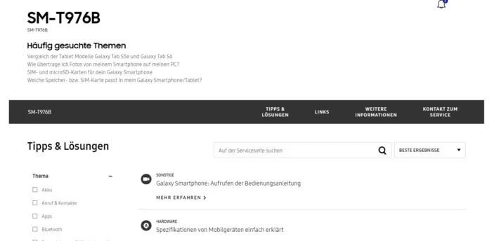 تبلت سامسونگ S7 پلاس 5G با صفحه نمایش 12.4 اینچی | مجله اینترنتی دیجی 2030