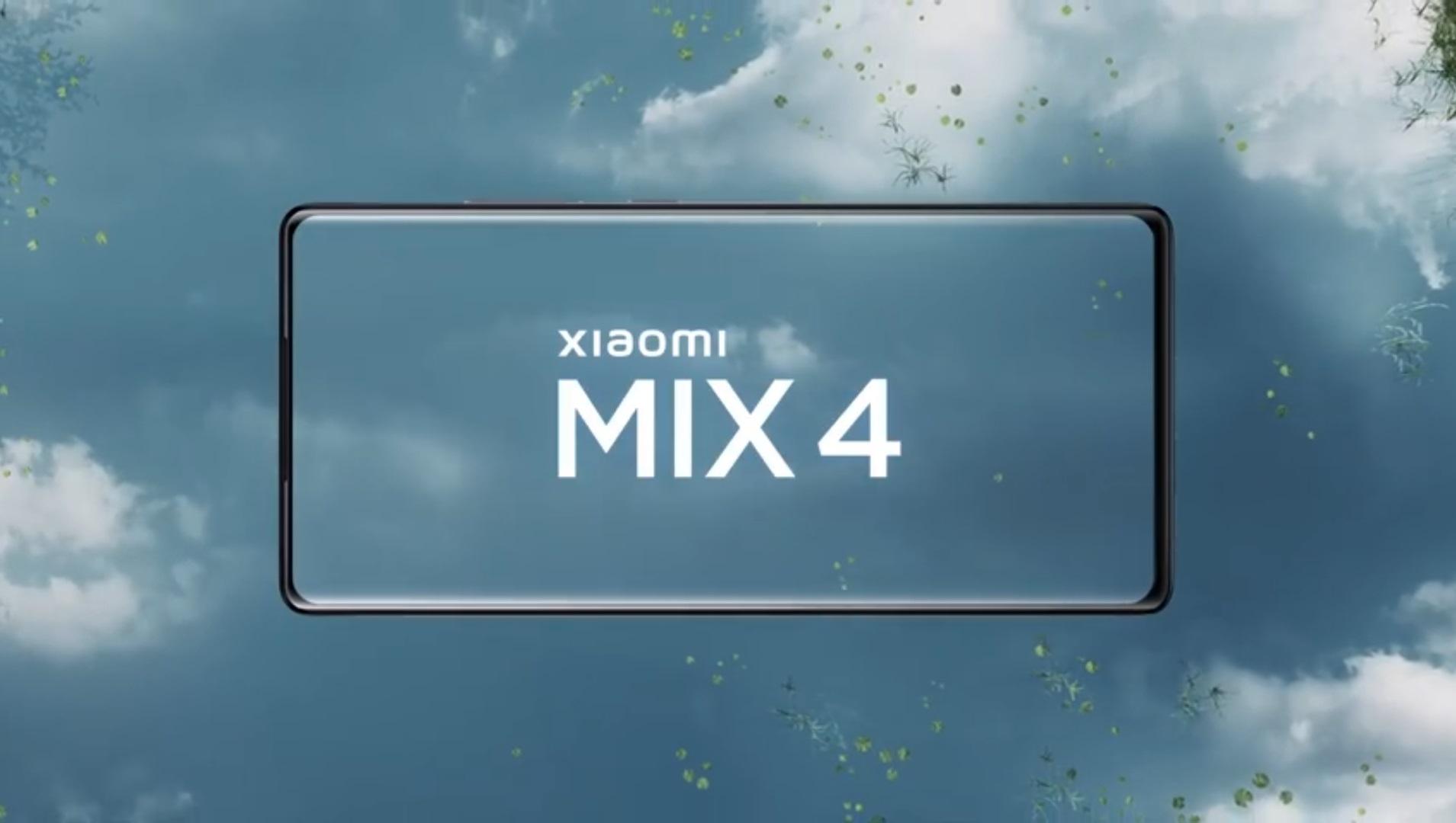زمان عرضه شیائومی می میکس 4 مشخص شد