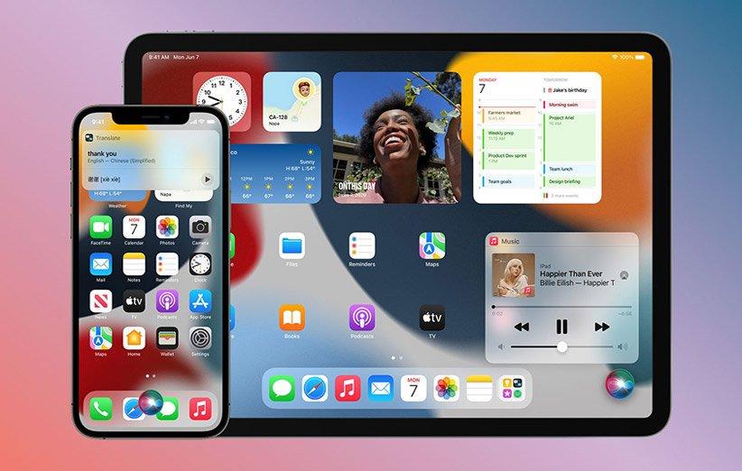 بروزرسانی جدید اپل